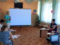 О задачах деятельности педагогического коллектива на 2019-2020 учебный год