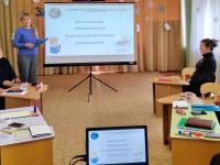 Практический семинар «Воспитание книгой. Книга как основа нравственного воспитания детей»