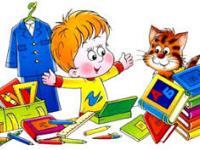 Дистанционное обучение.Интересные находки для родителей. Советы педагога-психолога