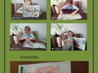 Дистанционное обучение. Развиваемся дома! Развиваемся вместе с родителями! Книжки своими руками