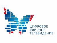 Крым переходит на цифровой формат вещания!!!